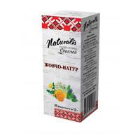 Чай Жовчо-Натур 20 шт. по 1.5 г ( Naturalis )