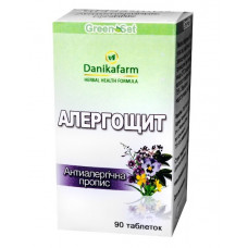 Алергощит 90 табл.