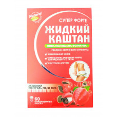 Рідкий Каштан Супер Форте 60 капс.