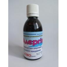 Алергина 50мл