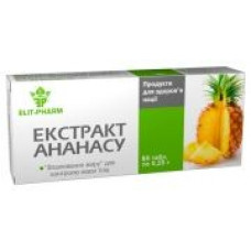 Ананаса экстракт №80 Элит-Фарм