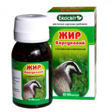 Жир барсучий с витаминным комплексом  60 капсул массой 0,3 г. Экосвит