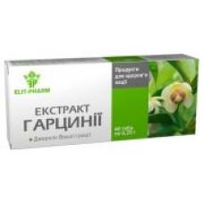 Гарцинии экстракт №80  Элит-Фарм