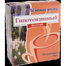 """""""Гипотензивный"""", 25 пак. (50 г)"""