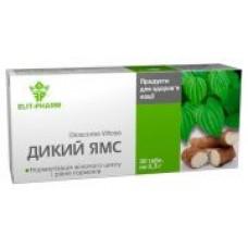 Дикий Ямс №30 Элит-Фарм