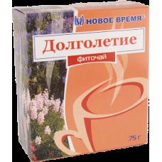 """""""Долголетие"""", 75 г"""