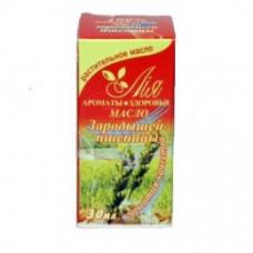 Масло Зародышей пшеницы 30мл. (косметическое)