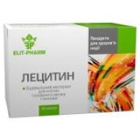 Лецитин  № 50 Элит-Фарм