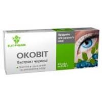 Оковит - экстракт черники №80