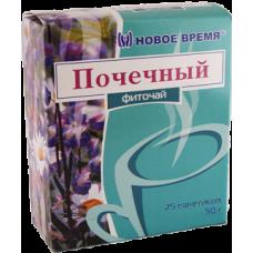 """""""Почечный"""", 25 пак. (50 г)"""