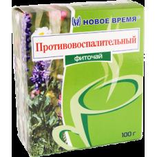 """""""Противовоспалительный"""", 75 г"""