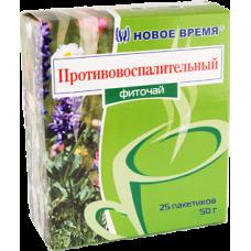 """""""Противовоспалительный"""", 25 пак. (50 г)"""