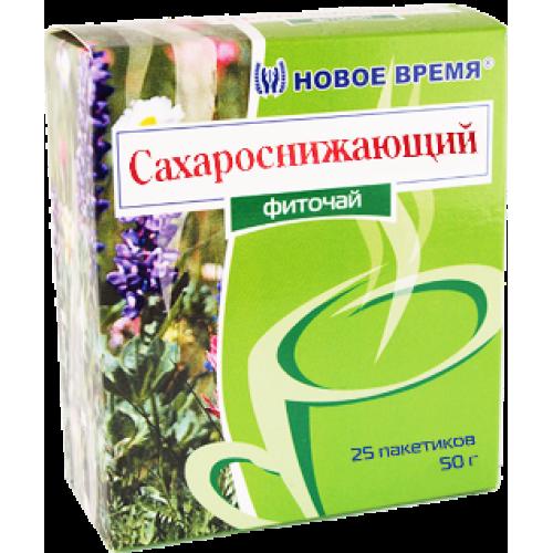 Фиточай ключи здоровья 16 сахароснижающий ф/п 1,5 г 20