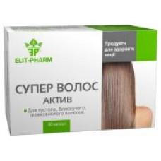 Супер Волос актив №50 Элит-Фарм