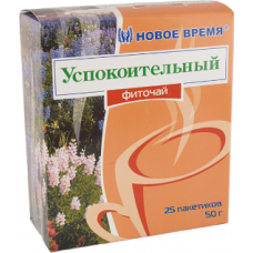 """""""Успокоительный"""", 25 пак. (50 г)"""