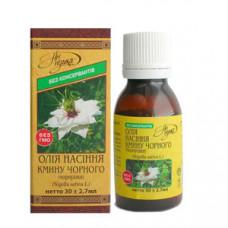 Масло семян тмина черного (чернушки) , 30 мл, эфирного масла содержащего тимохинон не менее 0,5%